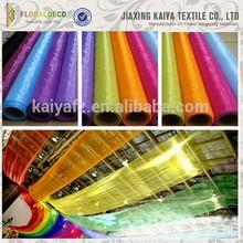 Pretty colored cheap woven wrap rainbow organza organza