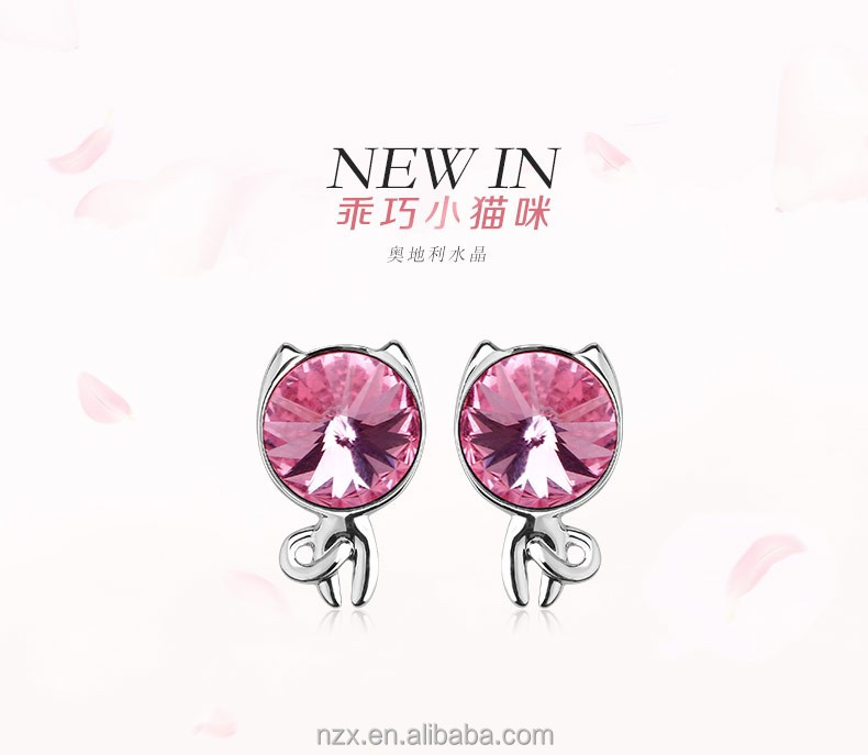 OUXI 2017 wholesale price crystal cat ear stud earrings for women 26008