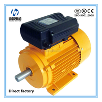 Good price YL/ YY/ YC series aluminum housing single phase motor starter