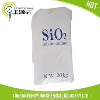 Animal High Quality Better Dispersion Nano Coating Sio2