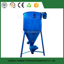Dry Powder Mixer chemical blenders , solid liquid mixer ,vertical screw mixer