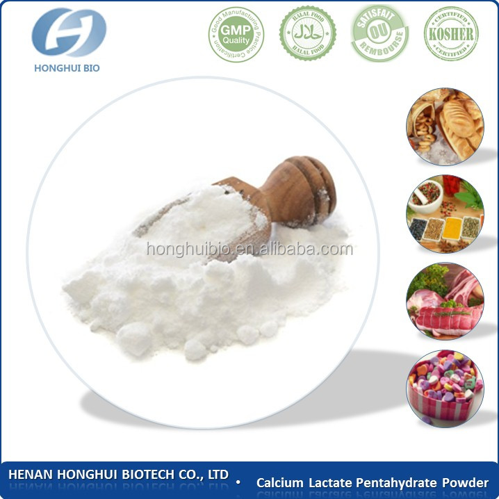 Factory Direct Supply Food Grade Calcium Lactate Gluconate Powder Certified by ISO HALAL Kosher etc