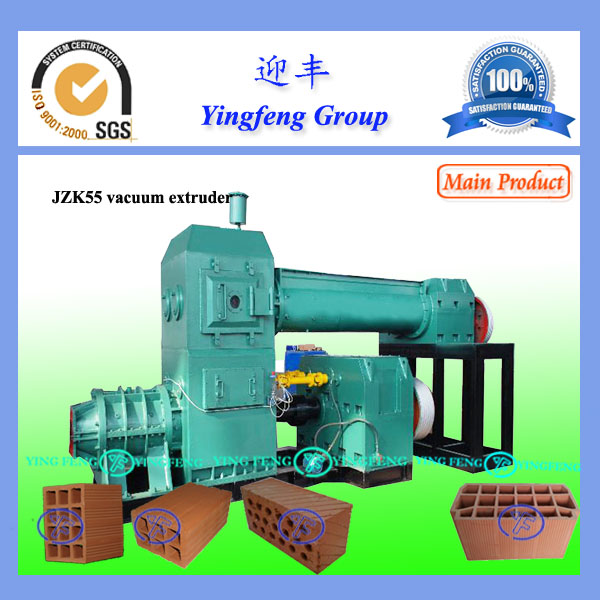 Latest products in market,JZK50 hollow block making machine,clay block making machine for sale