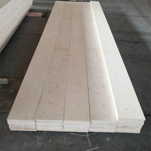 Poplar /pine LVL wooden packaging planks from China