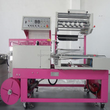 L500 high efficiency hot film shrinkgae footbath sealer machinery from taiwan