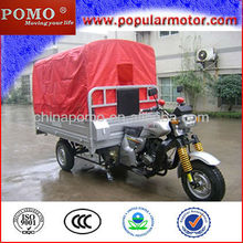 2013 Popular New Hot SellingCargo Enclosed 3 Wheel Motorcycle For Sale