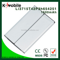 1500mAh MiFi AC30 OEM Replacement Battery Li3715T42P3H654251 for zte