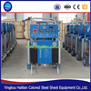 Used for roof or wall pu polyurethane foam spraying machine low price