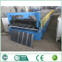China supplier rolling machine ,roof panel steel plate corrugated machine,double layer roofing sheet making machine