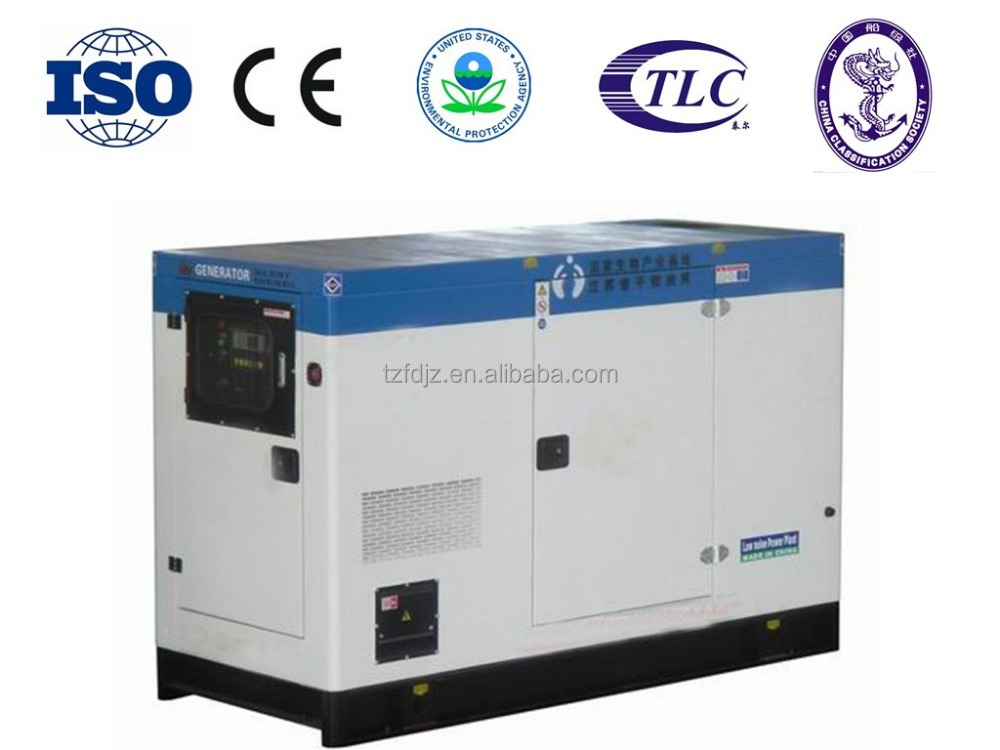 CE approved brand new 60kva/50kw silent diesel generator set powered by cummins 4BTA3.9-G2 diesel genset
