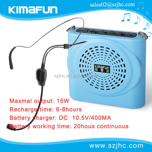 famous classroom amplifier for teaching KM-671