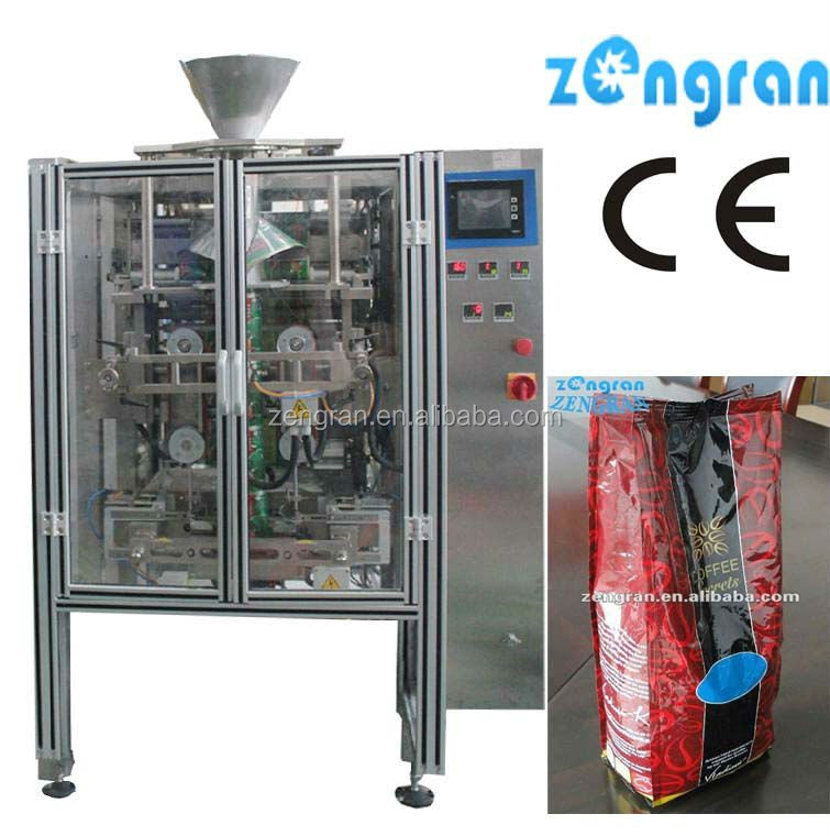 VFS560 Automatic packaging machine, food packaging machine, milk powder packaging machine