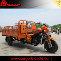 3 wheel motorcycle tricycle made in China/tuk tuk cargo/passenger tricycles motorcycle