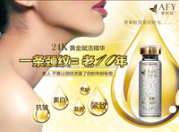 AFY Face white and clean cream Beauty skin care 24K Gold Luxury neck/face anti wrinkle whitening cream Collagen cream