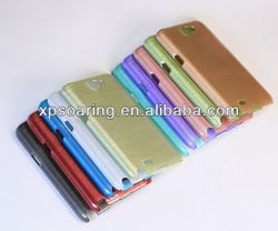 Shining hard PC cover case for Samsung Galaxy Note 2 N7100