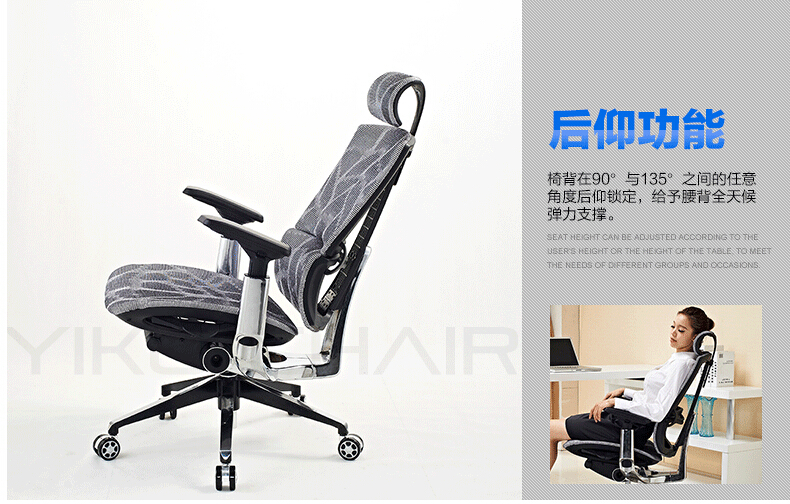 B06A# Fashion modern mesh ergonomic chair synchron mechanism