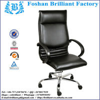 Silver Side Extra Cushion Pad High Back Leather Office Chair for Management Office BF-8120A-1