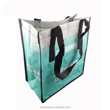 WG100 Wholesales for promotion laminate pp woven grocery bag
