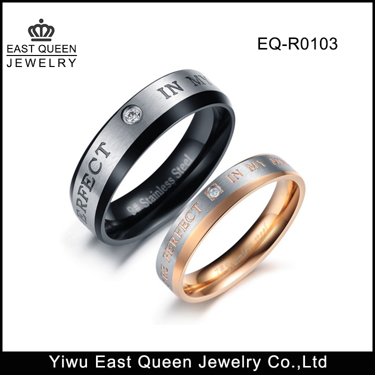 High Quality Fashion Stainless Steel You Are Perfect In My Mind Engraved Crystal Couple Rings