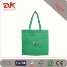 2015Latest design non woven bag with zipper, Recyclable non woven bag & shopping bag, PP non-woven bag manufacturer