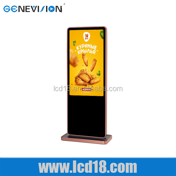 47 inch LCD Touchscreen advertising Snack Shop LCD AD Displayer fast food ALL IN ONE AD PC