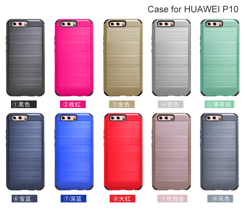 DFIFAN Phone Accessories Mobile Cover Case for Huawei P10,Premium PC Protective Slim for Huawei Phone Case