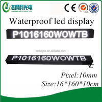 LOW POWER P10mm outdoor led display Hildy Factory direct price moving massage led running message display(P10160WOWTB)