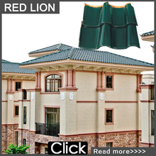 S1 decorative clay shingle roofing mega tiles