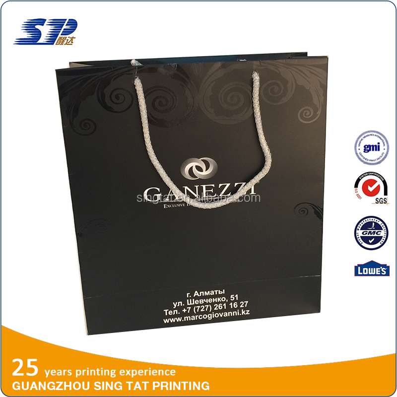 Low price food trolley paper bag with logo print