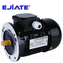 MS series 0.12KW 0.18HP Aluminum housing induction motor electric ac motor