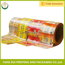 Designer China New Innovative Product food grade plastic film roll,candy packaging film,clear plastic pet/pet film rolls