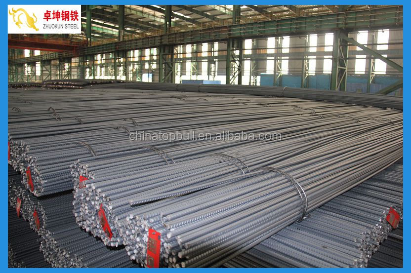 8mm 10mm 12mm Deformed Rebar/ Mild Steel Bar Price