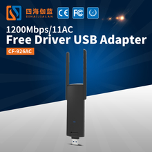 CF-926AC Network Product 1200 Mbps Free Driver High Power Wireless USB Adapter