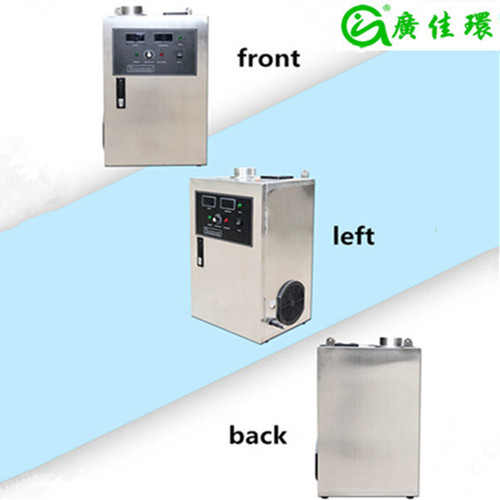 JiaHuan ozone series Air fume Smoke extractor Ozone High-performance for Kitchen Appliances