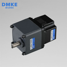 Customized 180 watt 12 v brushless electric motor 200w 24v low rpm with gear