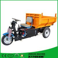 1T JWM brand high quality chinese electric adult tricycle for direct sale