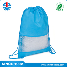 Fugang Alibaba Promotional Custom Logo Non Woven Shoe Drawstring Bag With String