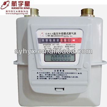 Dual Mode Remote Reading & IC Card Prepayment Steel Case Gas Meter G4.0