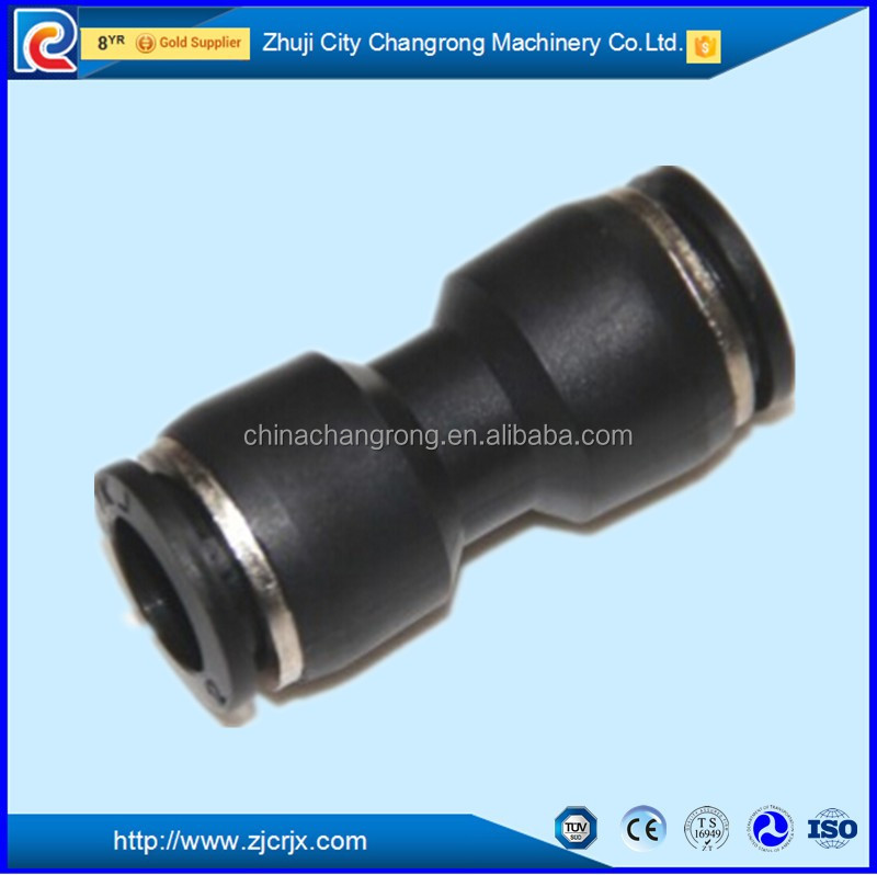 Free sample plastic air quick coupling pneumatic quick release coupling