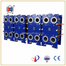 Water To Oil Heat Exchanger Price With Model S17