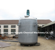 5000 LITER stainless steel chemical reactor with jacket