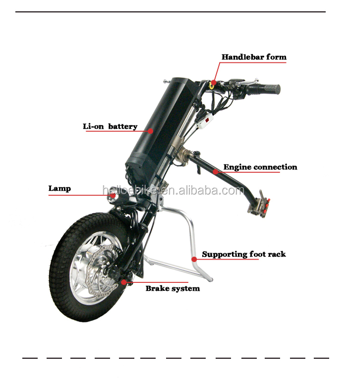 Disabled care products 12 inch 350w attachable electric handcycle for wholesale