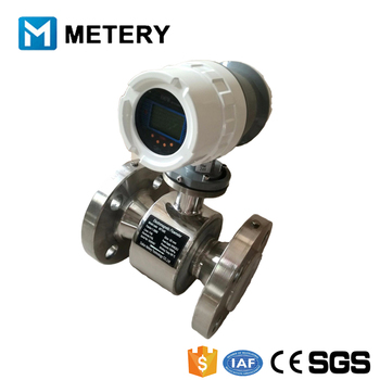 Factory Price  In Stock Electromagnetic Flowmeter