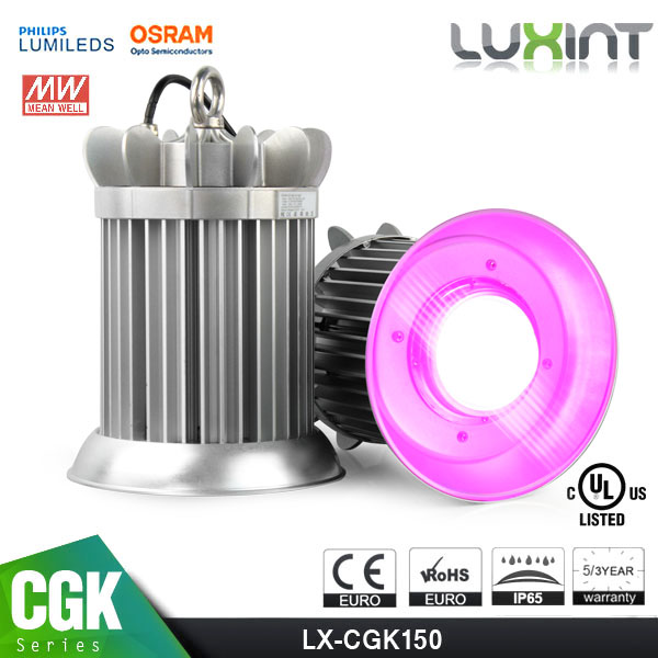 UL listed IP65 high umol ufo led grow light 150w for vegetable flower