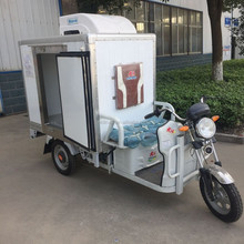 Price of Dayang electric tricycle three wheel mini refrigerated trucks ice cream refrigerator car for sale