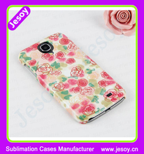 JESOY Sublimation Blank Cell Phone Covers For Printing, Cover Case For Samsung S4 i9500 Wholesale