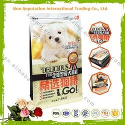 Chinese Factory Oem Production pet food/dog/cat food packing bags