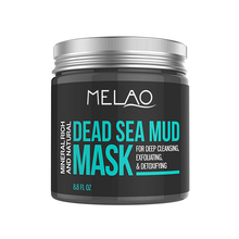 Beauty Dead Sea Mud Mask For Face, Acne, Oily Skin & Blackheads - Best Facial Pore Minimizer, Reducer & Pores Cleanse