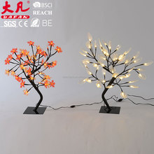 Outdoor artificial simulation led maple lighted trees for wedding street decorations
