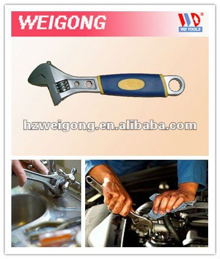Small Adjustable Wrench